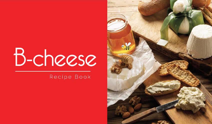 Ricettario B-Cheese